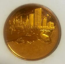 Cupro-Nickel The Unfinished Medallion Singapore 1959-1984