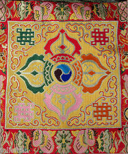 "WARM SUNNY COLORS DOUBLE DORJE 9""x9"" BROCADE ALTAR CLOTH TIBETAN BUDDHIST NEPAL"