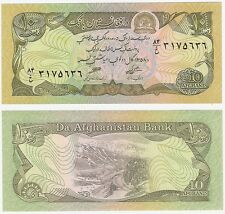Afghanistan 10 Afghanis 1979 P-55a UNC Uncirculated Banknote
