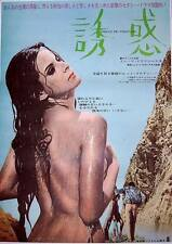 LOVE CYCLES DAMA SPATHI Japanese B2 movie poster SEXPLOITATION GREECE 1967 RARE