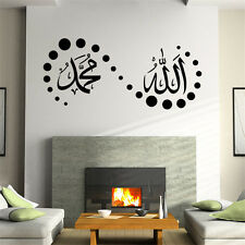 Removable Waterproof Wall Sticker Arabic Character Design Room Decoration DIY