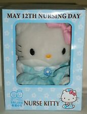 Hello Kitty May 12th Nursing Day Kawaii Nurse Plush Doll Sanrio 2012 NIB!