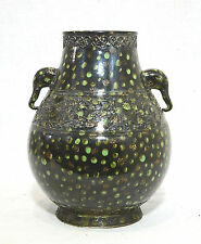 Chinese  Black  Glaze  Porcelain  Vase  With  Mark