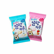 [Lotte]Malang Cow Chewy Candy 63gx2ea, Korea-Milk+Strawberry Flavor(Marshmallow)