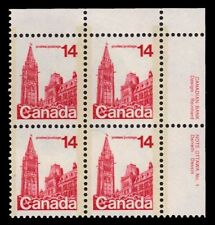 "CANADA 715 - Parliament Buildings Definitive ""Dull Paper"" (pa49920) Plate #1"