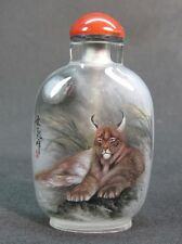 Chinese Two Lynx Inside Hand Painted Glass Snuff Bottle:Gift Box