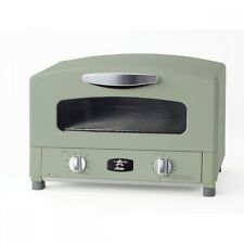 Aladdin Grill & Toaster CAT-G13A(G) Green Japan New Free Shipping Fast Shipping