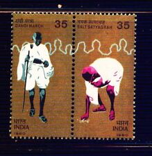 1980 INDIA GANDHI DANDI MARCH SE-TENANT STAMPS GOLDEN COLOR DEFAULT #A44