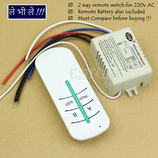 E24 2 Way Channel RF Wireless Remote Control Switch Transmitter Receiver 220V AC