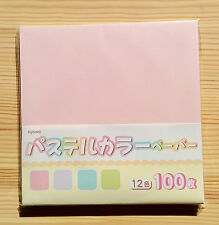Pastel Colour Origami Paper: 100 Sheets, 12 Colours Made in Japan
