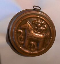 VINTAGE HORSE MOLD COPPER TIN~LINED JELLO CAKE BUTTER MADE IN SWEDEN #2