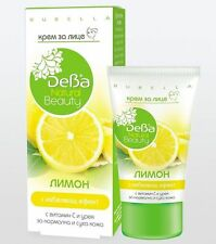 RUBELA - face cream LEMON 50ML for normal and dry skin with whitening
