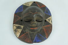 Great African Antique Hand Carved Wooden Tribal Mask [Y7-W7-A9-E9]