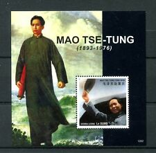 Sierra Leone 2012 MNH Mao Tse Tung 1v Sheet China Leader Tse-Tung Stamps