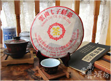 Promotion 357g 10 year Top grade Health Care Chinese organic Pu'Er Puer Tea