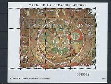 ESPAÑA 1980 Tapiz de la creación Edifil 2591 HB