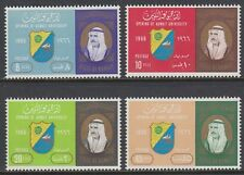 Kuwait 1966 ** Mi.335/338 Bildung Education Universität University