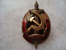 RUSSIAN RUSSIA SOVIET USSR CCCP ORDER MEDAL BADGE PIN EXCELLENT KGB MVD