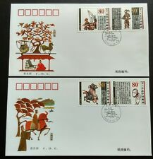 China 2000-6 Mulan Joining the Army Story Culture 木兰从军 4v Stamps FDC