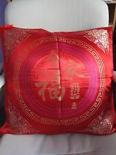 5 PCS Chinese Traditional Red Brocade Cushion Cover Pillow Case 20''*20'' LARGE