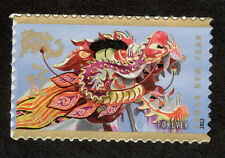 4623 Chinese New Year (Dragon) US Single Mint/nh (free shipping offer)