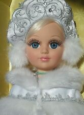 RUSSIAN TALKING DOLL SNEGUROCHKA (snowgirl, snow maiden) 42 cm BEAUTIFUL DOLL