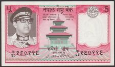 ➡ NEPAL 23a2 - 5 Rupees 1974 UNC ➡ FREE SHIPPING €100+