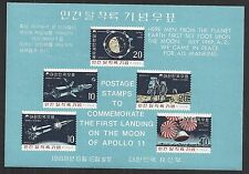 South Korea 1969 MI Bloc 285  APOLLO 11  MNH  VF