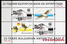 BULGARIA 2013  25 YEARS BULGARIAN ANTARCTIC BASE SEAL BIRD MINI SHEET MNH RRRRRR