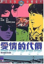 "Chin Ping ""The Price Of Love"" Teddy Robin Kwan HK IVL 1970 Shaw Brothers OOP DVD"