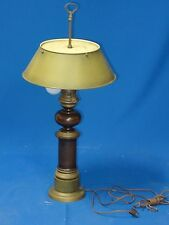 RARE BRASS VIINTAGE CHAPMAN BOUILLOTTE TABLE LAMP w/ TOLE SHADE