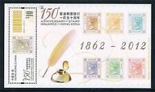 Hong Kong China 2012 Stamp Anniversary 1v MS MNH