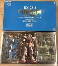 GUNDAM PERFECT GRADE PG RX-78 WEAPON SET ANIMATION COLOR