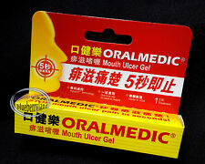 ORALMEDIC Mouth Ulcer Gel treatment ulcers pain relief Oral Care ladies man men