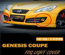 [Kspeed] (Fits: Hyundai 2010+ Genesis Coupe) Fog Lamp Cover Painted 2pc / 1SET