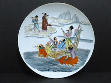 PLATE CHINESE THE EIGHT IMMORTALS CROSSING THE SEA FAMILLE ROSE PLATE. 5696