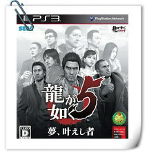 PS3 SONY PlayStation Yakuza Ryu ga Gotoku 5 Yume Kanaeshi Sega Action Adventure