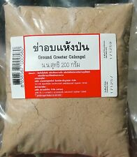 GREATER GALANGAL POWDER ROOT 100% NATURAL THAI ASIAN CUISINE  200g FREE INT POST