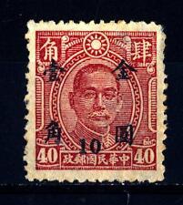 CHINA - CINA - 1948-1949 - Francobolli del 1932/1948 con la stampa del nuovo