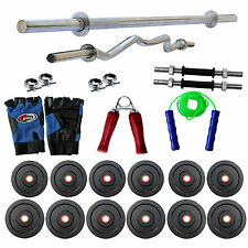FITPRO 30 KG HOME GYM SET,3 FT CURL ROD,3 FT PLAIN ROD,DUMBBELL RODS,ACCESSORIES
