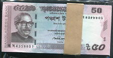 BANGLADESH 50 TAKA 2014 P-NEW FULL BUNDLE (100 BANKNOTES) UNC
