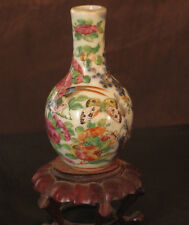 Chinese Famille Rose Export Porcelain Birds Butterflies Bud Vase