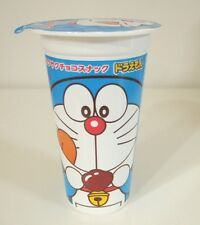 LOTTE Doraemon Capuccio Chocolate Corn Snack Japanese Candy Sweet from Japan New