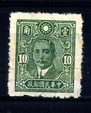 CHINA - CINA - 1942-1943 - Dr. Sun Yat-sen