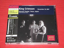 KING CRIMSON Collectors' Club 1981, 12/18, Asakusa Kokusai Hall  JAPAN 2 CD SET