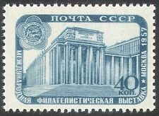 Russia 1957 Lenin Library/Buildings/Architecture/StampEx 1v (n33123)