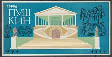 RUSSIA 1966 Matchbox Label - Cat.153G glazy - The town of Pushkin