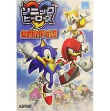 Sonic Heroes Official Guide Book / PS2 / XBOX / GC