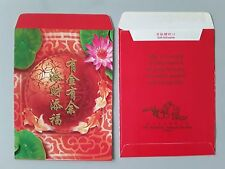 Ang Pao Red Packet  Big Sweep 1pc