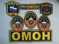 Russian patch. Russia. Police Special unit OMON. Lot